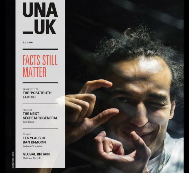 una-uk-shawkan-cover